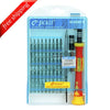 JACKLY JK-6068B (39 In 1) Professional Communication Tool Set