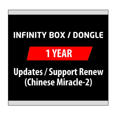 Infinity-Box/Dongle 2 year Updates/Support Renew, Chinese Miracle-2 Included