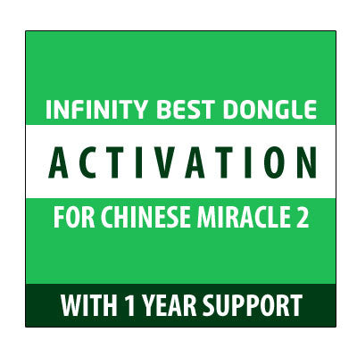 Infinity Best Dongle Activation for Chinese Miracle-2 with 1 Year Support
