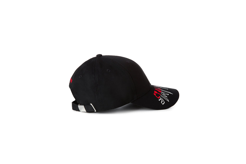 'XPX 'STAY PATIENT' DAD CAP