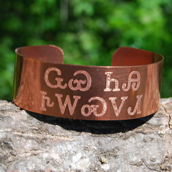 The Wolf You Feed Cuff in Copper by Cherokee Copper