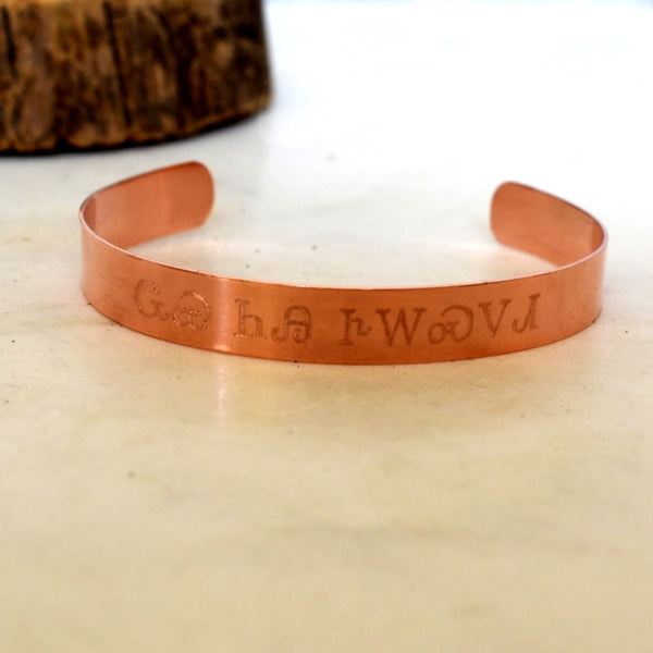 Wolf You Feed Louella Cuff  By Cherokee Copper