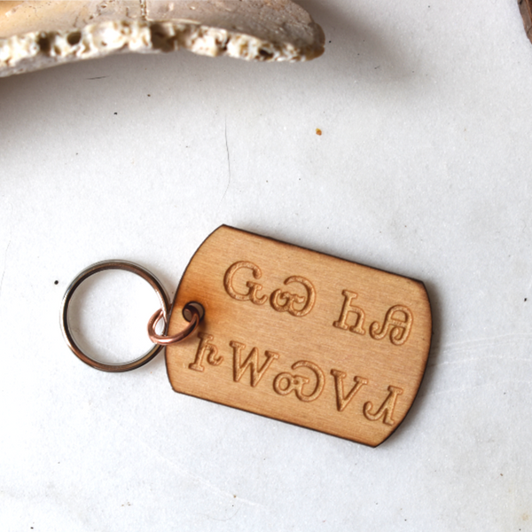 Wolf You Feed Keychain in Wood