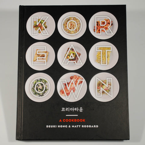 Korea Town:  A Cookbook