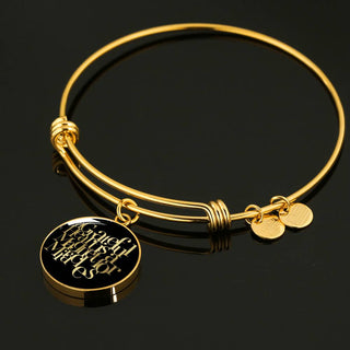 A Grateful Heart... | Luxury Circle Bangle [Silver + Gold]