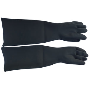 The Protector 24-inch Heavy Duty Rubber Work Gloves (One Size Fits All)