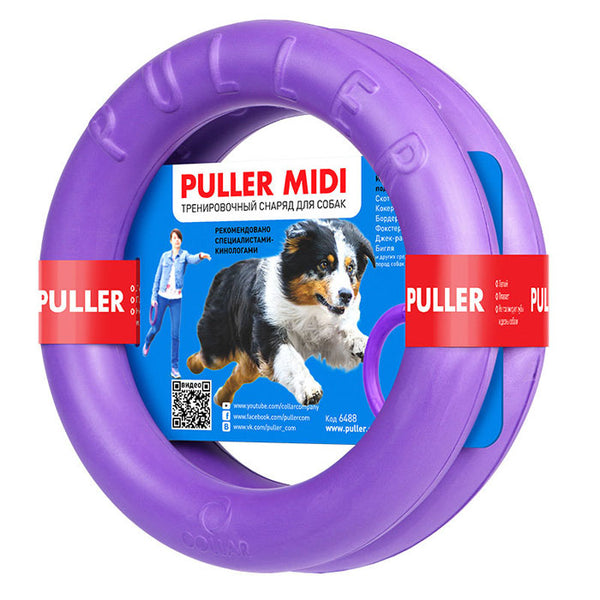 Puller - Dog Fitness Tool in 4 sizes