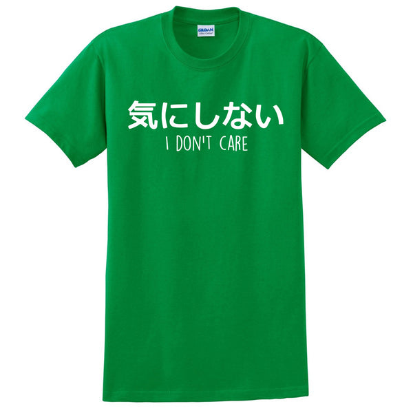 I don't care T Shirt