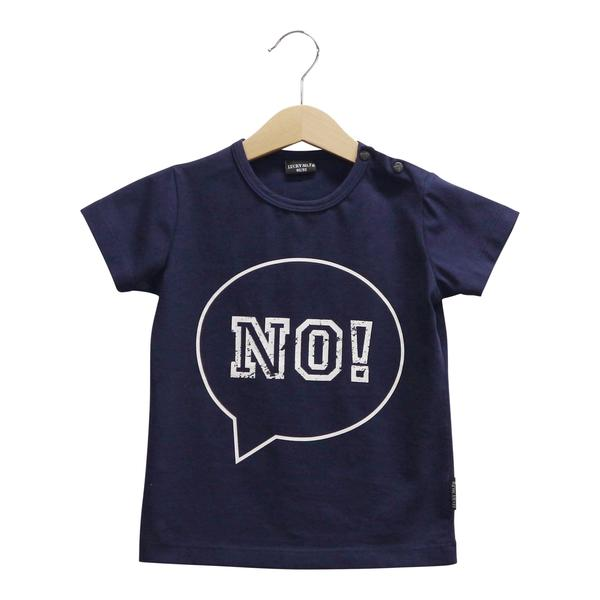 DENIM BLUE NO! T-SHIRT - Lucky No.7
