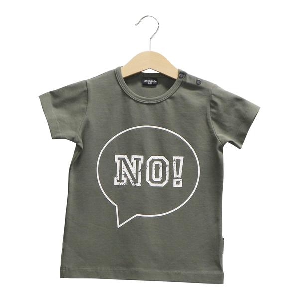 ARMY GREEN NO! T-SHIRT - Lucky No.7