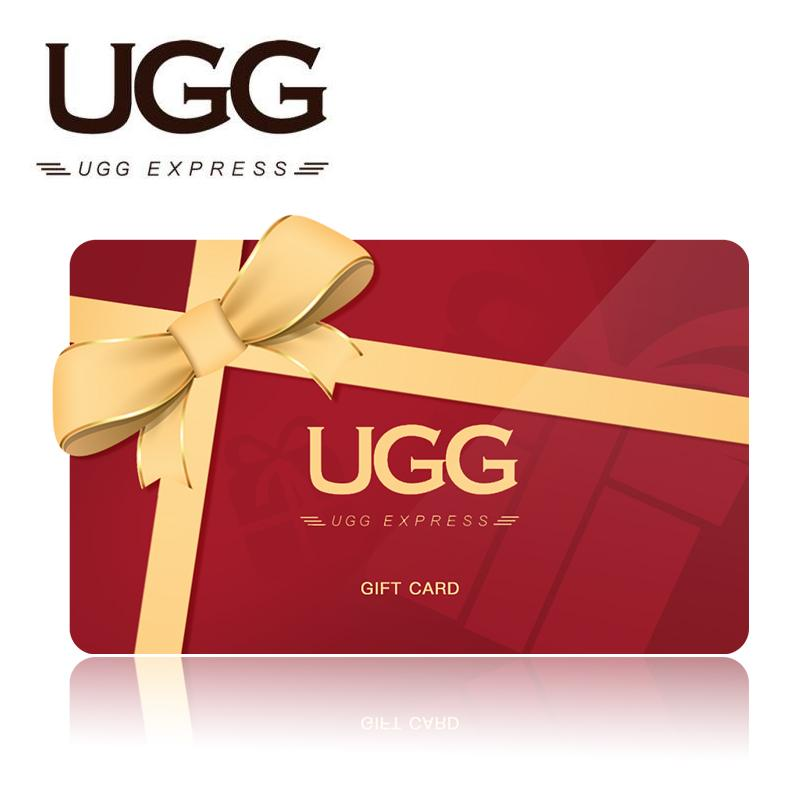 Gift Card - EGift Card $20 (2240935297082)