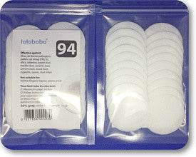 Totobobo F94 high performance filter