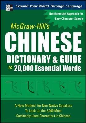McGraw-Hill's Chinese Dictionary & Guide to 20,000 Essential Words