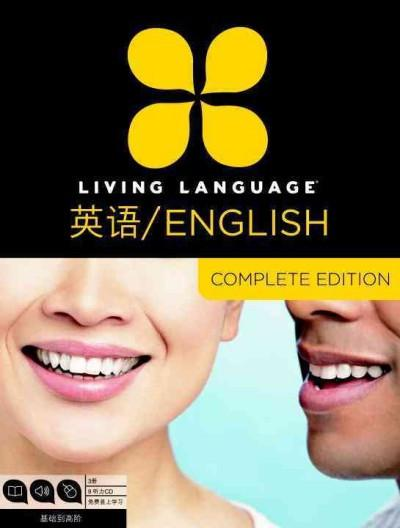 Living Language English for Chinese Speakers: Complete Edition (Living Language)