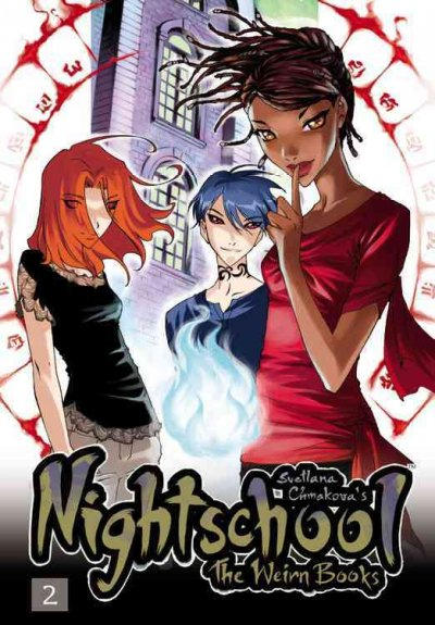 Nightschool 2: The Weirn Books (Nightschool)