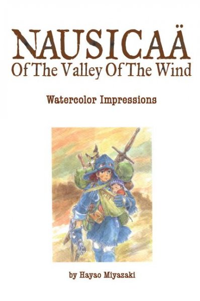 The Art of the Valley of the Wind: Watercolor Impressions