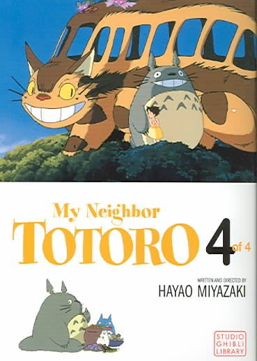 My Neighbor Totoro 4 (My Neighbor Totoro)