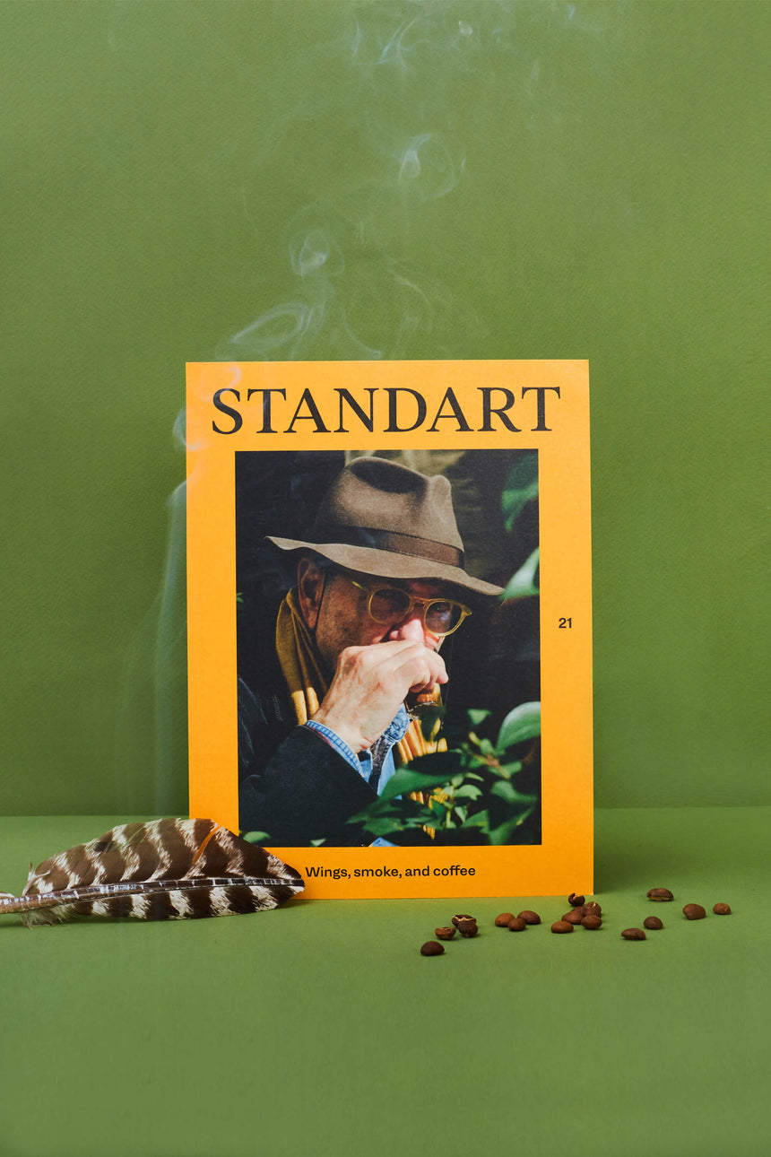Love coffee? Love Standart.