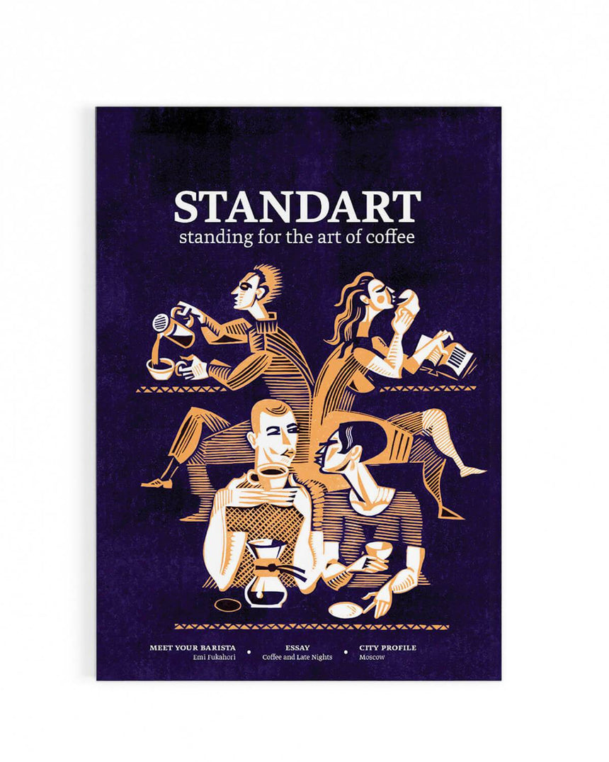 Cover of Standart magazine issue 14. Voted best coffee magazine by sprudge.com readers in the sprudgie awards.