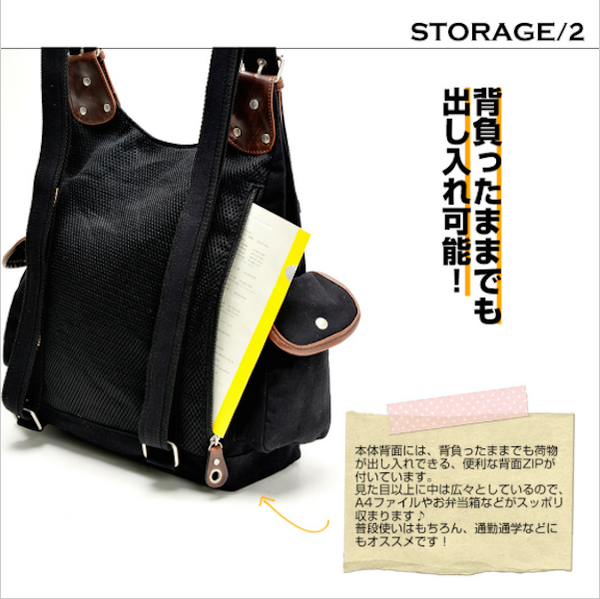 Japanese H Type Backpack-SDI-JetSet