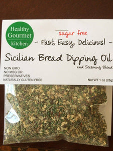 Sicilian Dipping Oil Blend