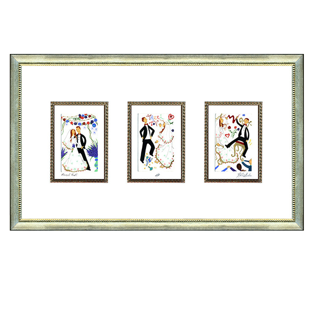 Karla Gudeon, Karla Gudeon family press, Karla gideon judaica, judaic art, wedding art, mazel tov, jewish wedding art, judaica, modern judaica, modern judaic art, sedoni gallery, huntington ny, limited edition print, wedding gift, engagement gift, bridal shower gift