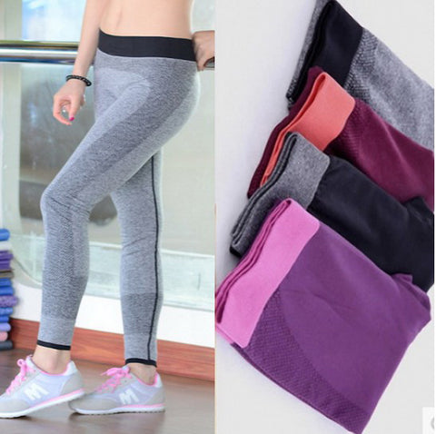 Womens Sporty Fitness Leggings | Yoga Pants