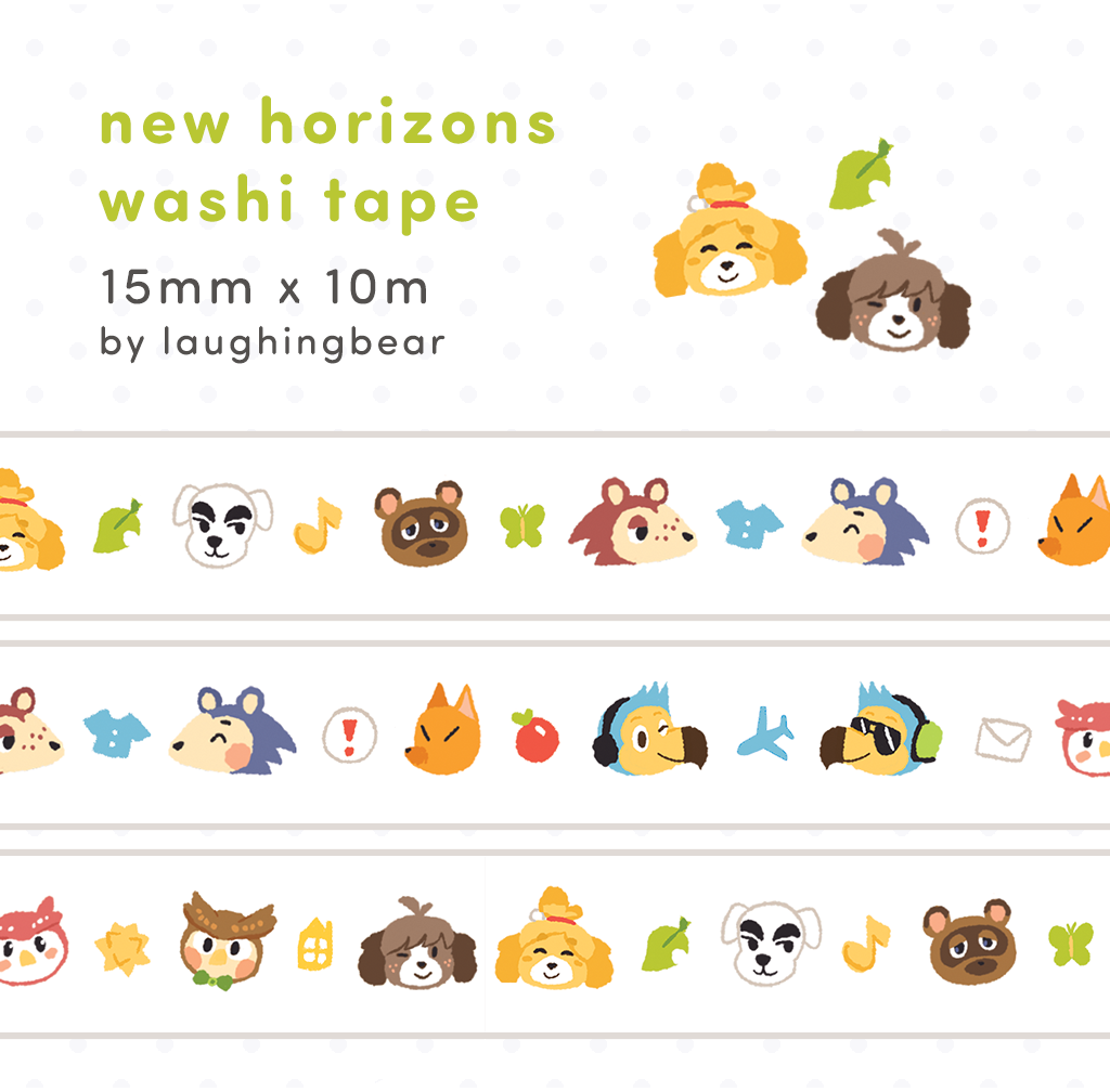 New Horizons Washi Tape