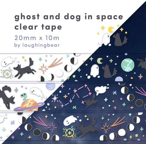 Ghost and Dog in Space Clear Tape