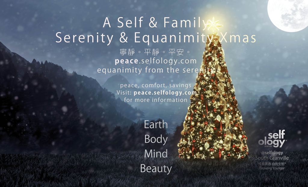 Selfology Serenity & Equanimity Xmas Offers