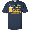 Apparel Custom Ultra Cotton T-Shirt / Navy / Small Just another beer drinker... DO NOT TOUCH