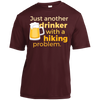 Apparel Short Sleeve Moisture-Wicking Shirt / Maroon / Small Just another beer drinker... Template