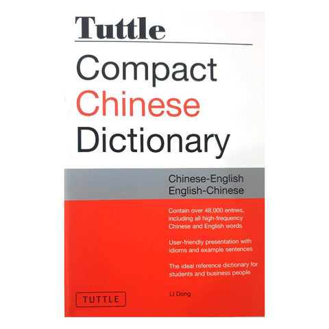 Compact Chinese Dictionary
