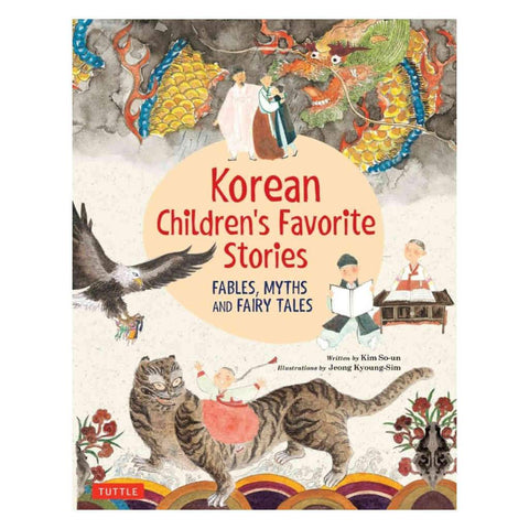 Korean Children's Favorite Stories (Fables, Myths and Fairy Tales)