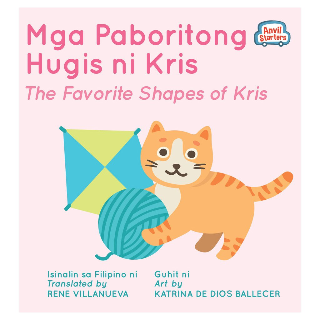 Mga Paboritong Hugis ni Kris/ The Favorite Shapes of Kris