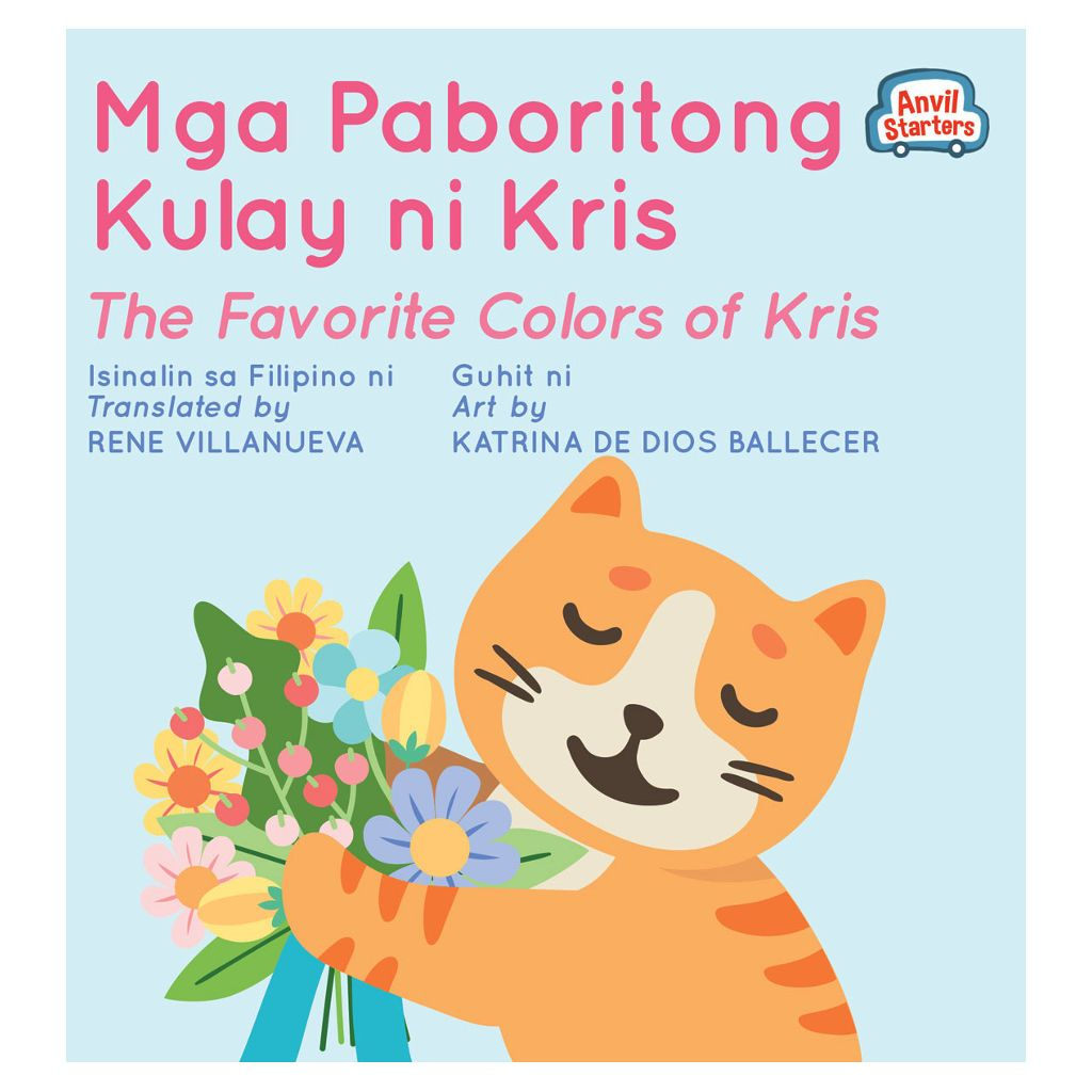 Mga Paboritong Kulay ni Kris/ The Favorite Colors of Kris