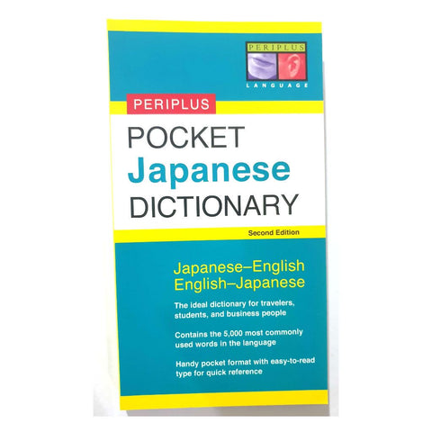 Pocket Japanese Dictionary 2nd edition