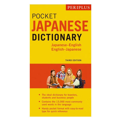 Pocket Japanese Dictionary 3rd edition