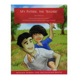 Modern Heroes for the Filipino Youth - Book Bundle