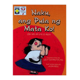 Tito Dok #1-22 Book Bundle