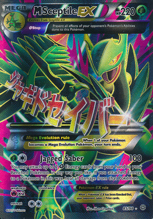 M Sceptile Ex Full Art - 85/98 - Ultra Rare