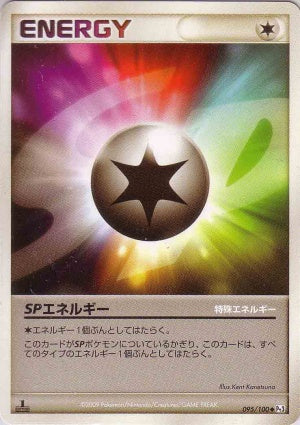 SP Energy 1st Edition - 095/100 - Uncommon