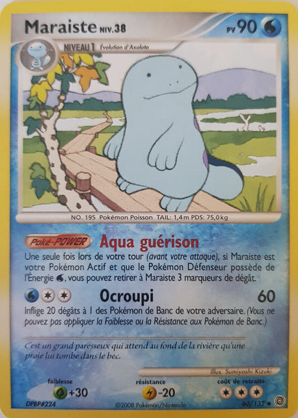 Quagsire French - 60/132 - Uncommon