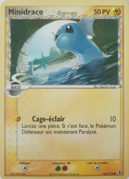 Dratini French - 66/113 - Common