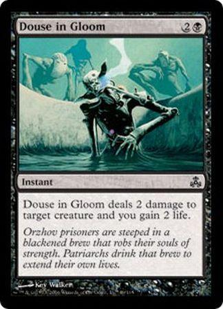 Douse in Gloom - 49/165 - Uncommon