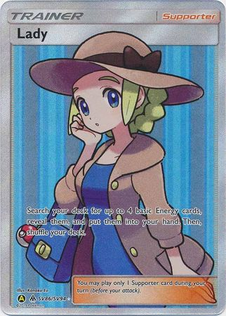Lady Full Art - SV86/SV94 Shiny Rare
