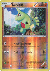 041/124 - Larvitar - Common Reverse Holo