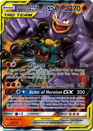 Marshadow & Machamp GX - 82/214 - Ultra Rare