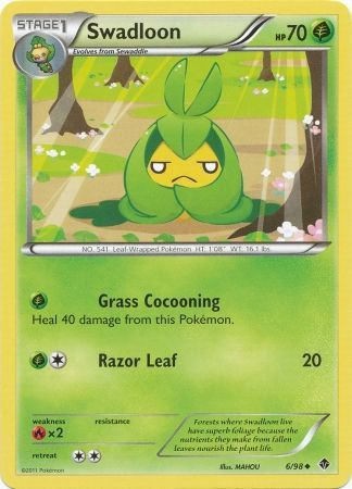 Swadloon - 6/98 - Uncommon