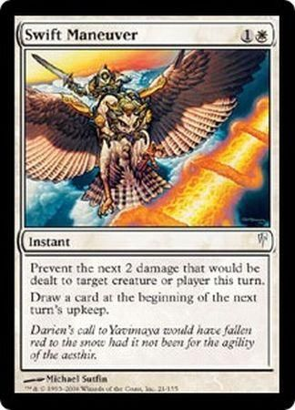 Swift Maneuver - 21/155 - Common